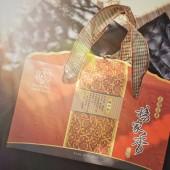 【楊家香】金饌三寶禮盒